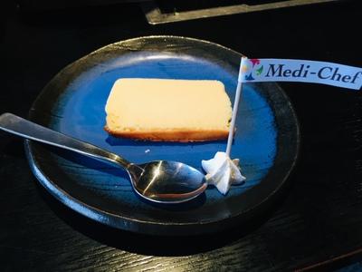 低糖チーズケーキ『いとをかし』
