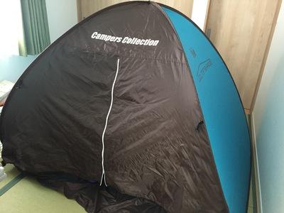 和室にテントを張って防災キャンプごっこ