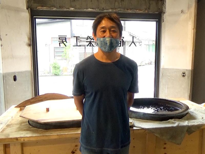 人宿藍染工房 伊藤喜一朗さん