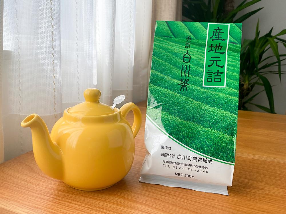 美濃白川茶 お値打ち煎茶