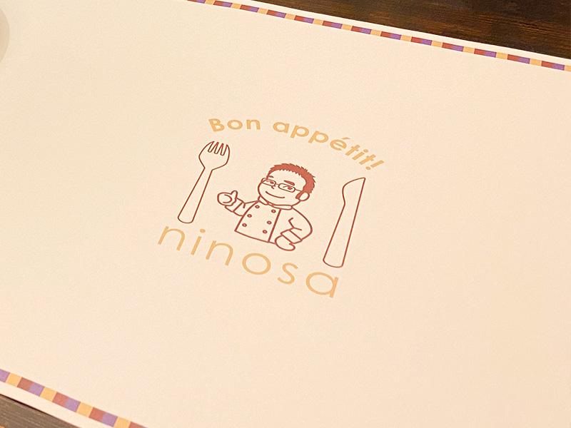 ninosa ロゴ